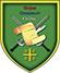 Војни синдикат Србије
